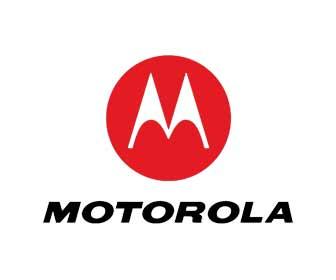 Código de desbloqueo Motorola